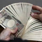 Ngân hàng Nhật Bản có kế hoạch khởi động quỹ đầu tư xanh đầu tiên