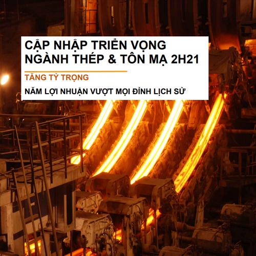 MASVN: Báo cáo cập nhật ngành thép - Năm lợi nhuận vượt mọi đỉnh lịch sử