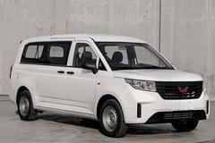 Xuất hiện xe 9 chỗ giá rẻ của Trung Quốc