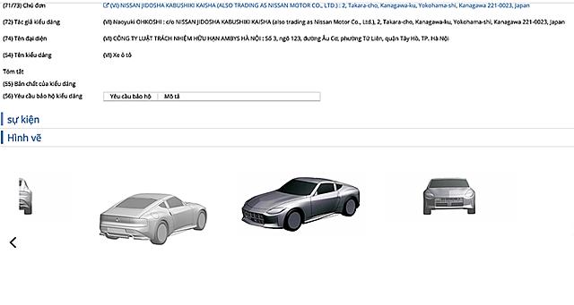 Xe thể thao Nissan 400Z được đăng ký bảo hộ sở hữu kiểu dáng công nghiệp. Ảnh chụp màn hình