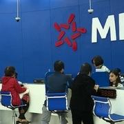 UBCK nhận tài liệu phát hành cổ phiếu trả cổ tức của MB