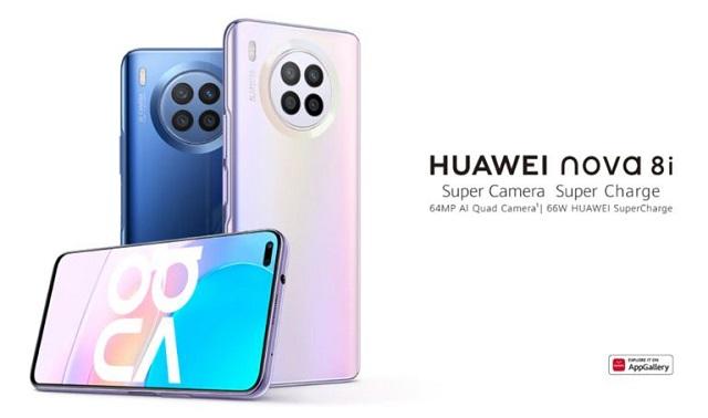 Huawei bất ngờ ra mắt smartphone dùng chip Qualcomm
