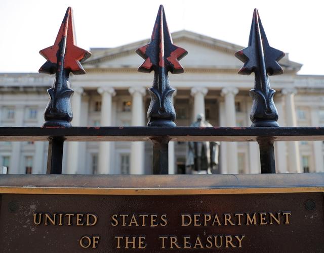 Bloomberg: Mỹ có thể sắp họp bàn áp thuế Việt Nam liên quan hành vi tiền tệ