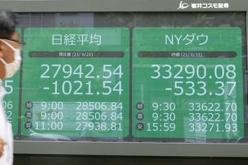 Trung Quốc công bố lạm phát tháng 6, chứng khoán châu Á giảm