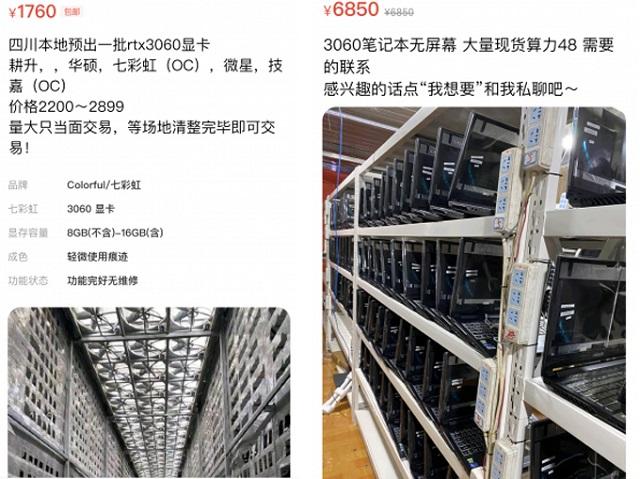 Thợ đào tiền điện tử bán tháo card đồ họa