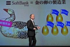 Một trong những khoản đầu tư được kỳ vọng nhất mang về cho SoftBank khoản lỗ 4 tỷ USD