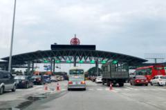 42 trạm thu phí trên toàn quốc tạm dừng hoạt động
