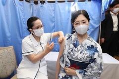 Tokyo ghi nhận số ca nhiễm mới ở mức cao nhất từ trước đến nay