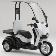 Honda đăng ký bản quyền xe 3 bánh tại Việt Nam