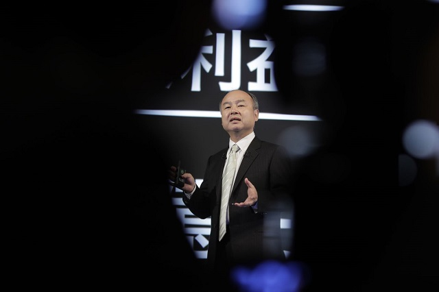 Quỹ Vision Fund 2 của tỷ phú Masayoshi Son liên tục công bố các thương vụ đầu tư