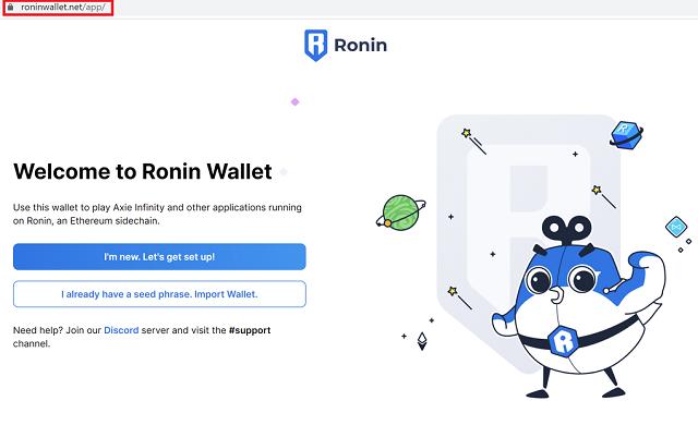 fake-ronin-wallet-page-2686-16-2122-7616