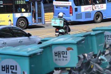 Làn sóng khởi nghiệp lần thứ hai tại Hàn Quốc