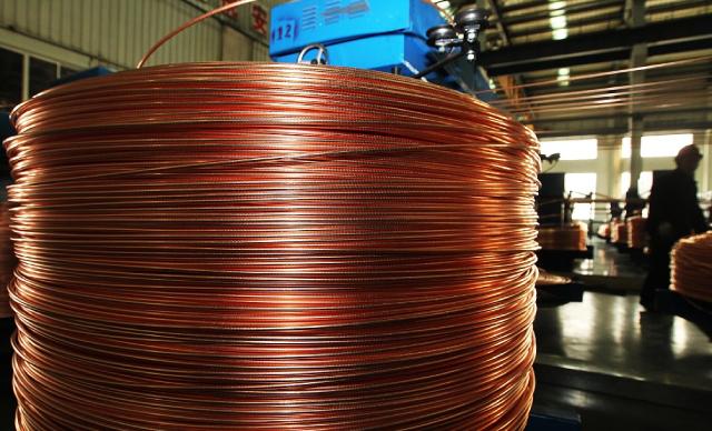 1-copper-1-9627-1628326501.jpg