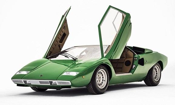 Lamborghini chuẩn bị trình làng siêu xe Countach giá 3,5 triệu USD