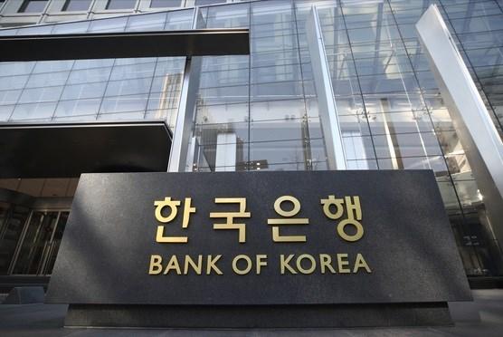Trụ sở Ngân hàng Trung ương Hàn quốc ở thủ đô Seoul. (Nguồn: koreajoongangdaily.joins.com)