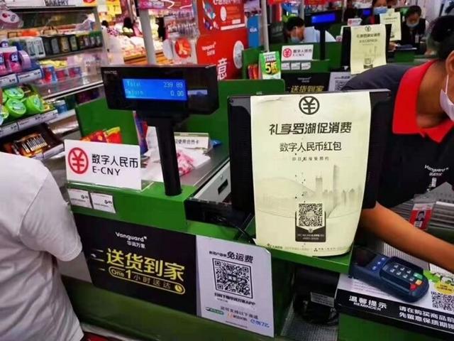 Khả năng 'lật đổ' đồng USD của nhân dân tệ điện tử