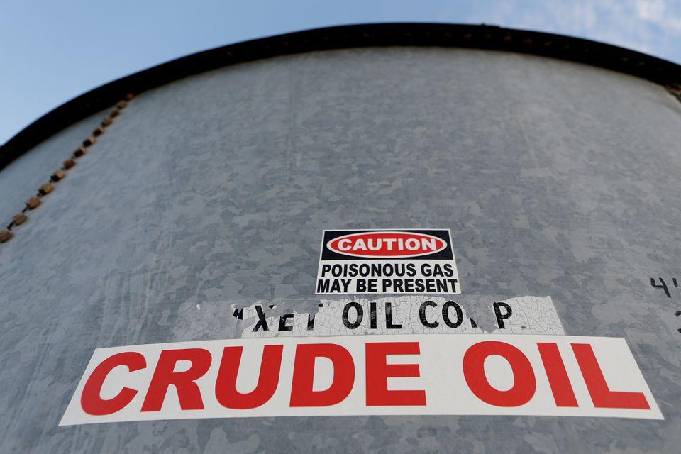 Lo ngại Covid-19 tại châu Á, giá dầu giảm phiên thứ tư liên tiếp