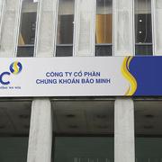 Chứng khoán Bảo Minh muốn phát hành riêng lẻ 43 triệu cổ phiếu với giá 10.000 đồng