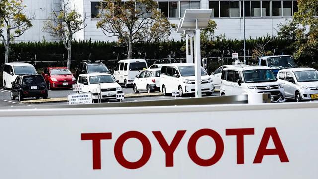Toyota sắp cắt giảm 40% sản xuất, model nào bị ảnh hưởng? - Ảnh 1.