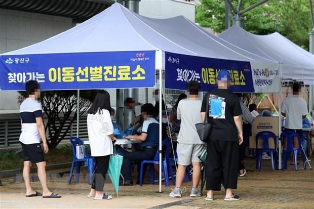 Hàn Quốc ghi nhận số ca tử vong cao nhất kể từ tháng 7