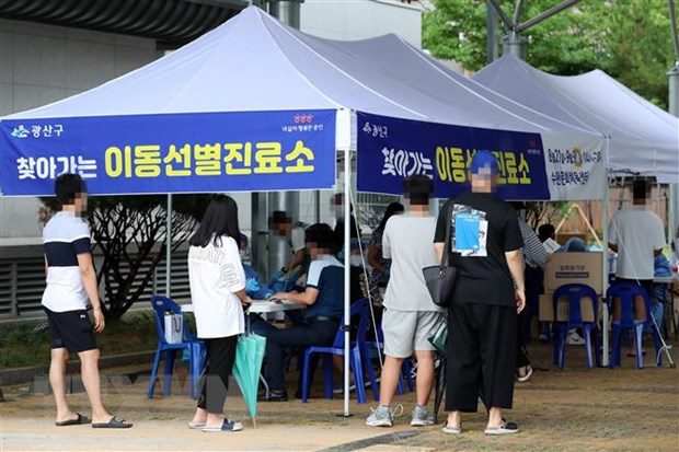 Một điểm xét nghiệm Covid-19 tại thành phố Gwangju, Hàn Quốc. (Ảnh: Yonhap/TTXVN)