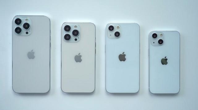 iPhone 13 có thể gọi điện không cần sóng di động