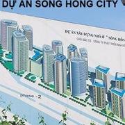 'Siêu' dự án Sông Hồng City sau 27 năm vẫn 'dậm chân tại chỗ'