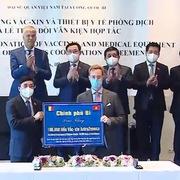 Lễ trao tặng vật tư y tế và ký thỏa thuận hợp tác giữa Việt Nam và EU