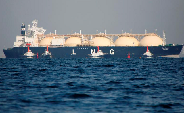 gia-lng-png-5914-1631284190.png