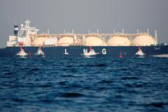 Giá LNG giao ngay châu Á lên cao nhất mọi thời đại