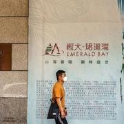 Cuộc khủng hoảng thanh khoản tại tập đoàn bất động sản lớn nhất Trung Quốc