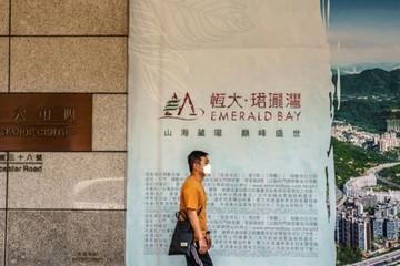 Cuộc khủng hoảng thanh khoản tại tập đoàn bất động sản lớn nhì Trung Quốc