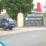 Khang Minh Group huy động vốn xây nhà máy nhôm, cổ phiếu gấp đôi trong vòng 1 tháng