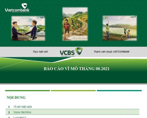 VCBS: Báo cáo vĩ mô tháng 8/2021
