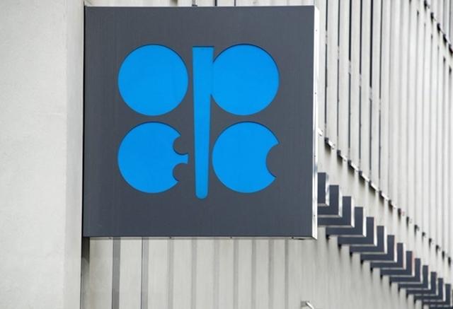 Biểu tượng nhóm Các nước xuất khẩu dầu mỏ (OPEC) tại trụ sở ở Vienna, Áo. (Ảnh: AFP/TTXVN)