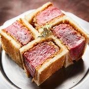 Rất khó để đặt chỗ ở nhà hàng Nhật Bản làm bánh sandwich từ thịt bò wagyu