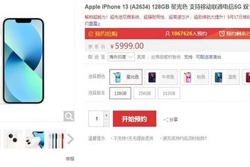 Không ngại số 13, người Trung Quốc đặt hơn một triệu chiếc iPhone mới