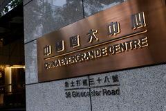 Trung Quốc và nguy cơ 'quả bom bất động sản' Evergrande phát nổ