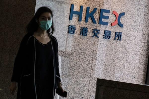 Hang Seng của Hong Kong lao dốc gần 4%, chứng khoán châu Á giảm