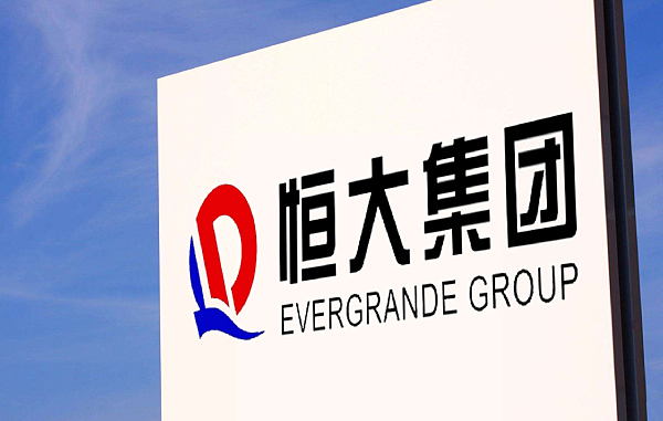 Thị trường kim loại toàn cầu chấn động bởi 'bom nợ' Evergrande