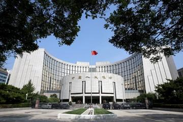 Trung Quốc bơm ròng 17 tỷ USD vào hệ thống tài chính