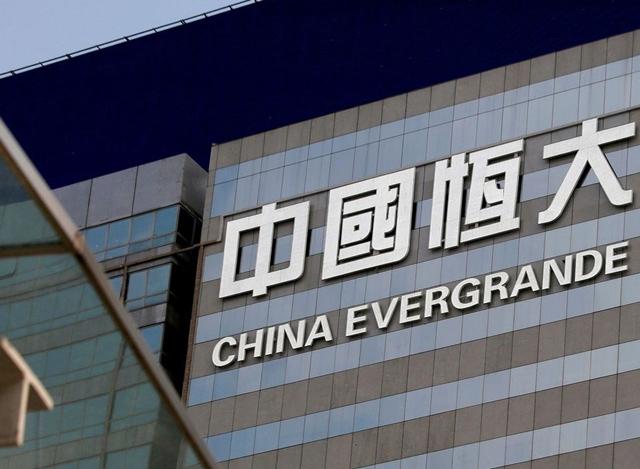 Biểu tượng của Tập đoàn China Evergrande. Ảnh: Reuters