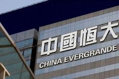 Evergrande tiến thêm một bước đến kịch bản vỡ nợ