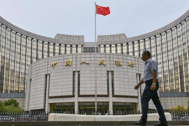 Trụ sở Ngân hàng Trung ương Trung Quốc (PBOC) ở Bắc Kinh. Ảnh: China Daily.
