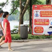 Hà Nội: Trung tâm thương mại mở cửa trở lại, người dân được tập thể thao ngoài trời