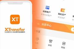 Startup của các cựu nhân viên Ant Group được định giá tỷ USD, muốn mở rộng sang Việt Nam