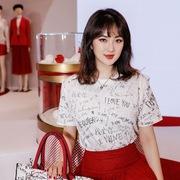 Em gái học trường Harvard của Mạnh Vãn Chu