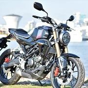 Những mẫu môtô 150 cc đáng chú ý tại Việt Nam