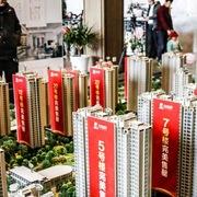 Nikkei: 'Bong bóng' bất động sản Trung Quốc dần hé lộ sau vụ Evergrande