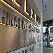 Evergrande sẽ bán tháo 1,5 tỷ USD cổ phần trong ngân hàng Shengjing